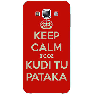 EYP PATAKA Quote Back Cover Case For Samsung Galaxy On5