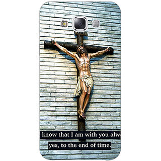 EYP Jesus Christ Back Cover Case For Samsung Galaxy On7