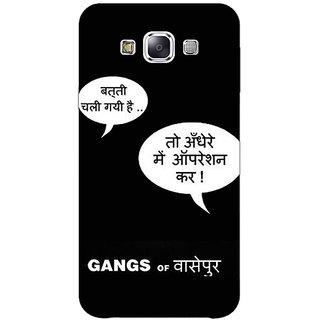 EYP Bollywood Superstar Gangs Of Wasseypur Back Cover Case For Samsung Galaxy On7