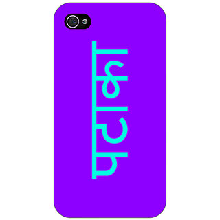 Enhance Your Phone PATAKA Back Cover Case For Apple iPhone 4 E11462