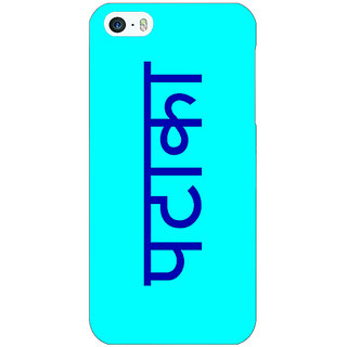 Enhance Your Phone PATAKA Back Cover Case For Apple iPhone 5c E31458
