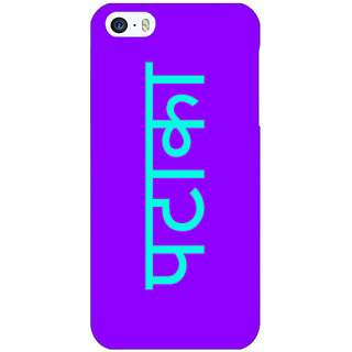 Enhance Your Phone PATAKA Back Cover Case For Apple iPhone 5c E31462