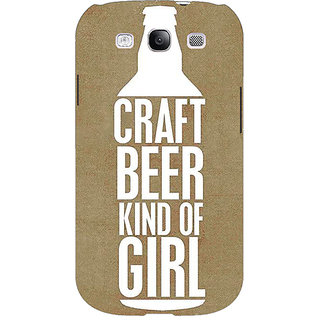 Enhance Your Phone Beer Quote Back Cover Case For Samsung Galaxy S3 E51219