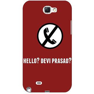 Enhance Your Phone Bollywood Superstar Hera Pheri Devi Prasad Back Cover Case For Samsung Galaxy Note 2 N7100 E81084
