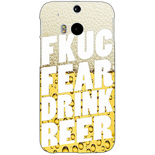 Enhance Your Phone Beer Quote Back Cover Case For HTC One M8 E141229