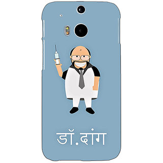 Enhance Your Phone Doctor Dang Back Cover Case For HTC One M8 E141489