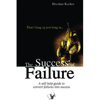 The Success Of Failure