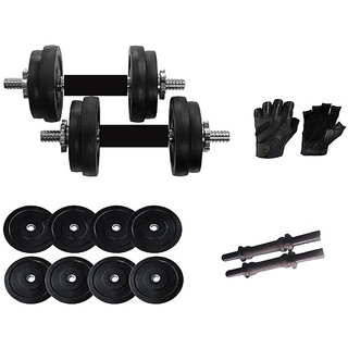 Total Home Gym 10 Kg Adjustable Dumbell