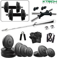 Ktech Rubberised 25Kg Combo 9-Wb Home Gym