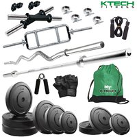 KTECH 40KG COMBO 1 HOME GYM