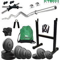 KTECH 35KG COMBO 14 HOME GYM