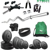 KTECH 50KG COMBO 23 HOME GYM