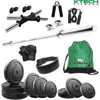 KTECH 30KG COMBO 29 HOME GYM