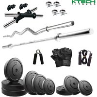 KTECH 38KG COMBO 2-WB HOME GYM