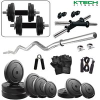 Ktech Rubberised 20Kg Combo 3-Wb Home Gym