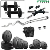 Ktech Rubberised 25KG Combo 4-WB Home Gym Set