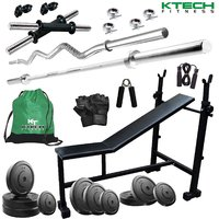 KTECH 40KG COMBO 5 HOME GYM