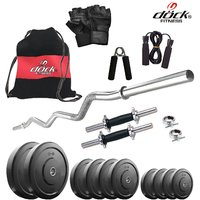 Dock 52Kg Home Gym + 14 Dumbbells + Curl Rod + Gym Backpack Assorted + Accessories DB-52KGCOMBO3