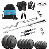Dock 22Kghome Gym + 14 Dumbbells + 2Rods + Gym Backpack Assorted + Accessories DB-22KGCOMBO2
