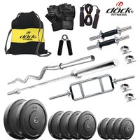 Dock 58Kg Home Gym + 14 Dumbbells + 3 Rods + Gym Backpack Assorted + Accessories DY-58KGCOMBO1
