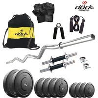 Dock 68Kg Home Gym + 14 Dumbbells + Curl Rod + Gym Backpack Assorted + Accessories DY-68KGCOMBO3