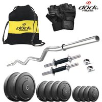 Dock 65Kg Home Gym + 14 Dumbbells + Curl Rod + Gym Backpack Assorted + Accessories DY-65KGCOMBO4