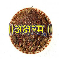 AKSHRAMM INCENSE BROWN HAVAN SAMAGRI(HERBAL FRAGRANCE)(200 Grms.)
