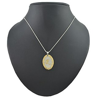Diovanni R Alphabet Gold-Plated Pendant (With Silver Plated Chain)