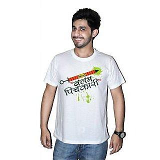 Printed Holi T-shirts By Mitr Stores For Men Balam Pichkari