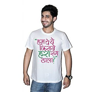 Printed Holi Tshirts For Men Hara Rang Dala