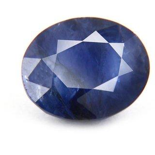 JAIPUR GEMSTONE 8.25 CRT NEELAM STONE (SUGGESTED) BLUE
