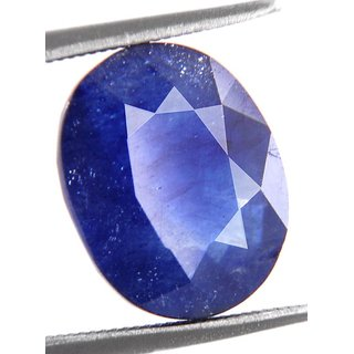 JAIPUR GEMSTONE 8.25 CRT NEELAM STONE (SUGGESTED) BLUE