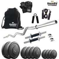 Headly 30 Kg Home Gym + 14 Dumbbells + Curl Rod + Gym Backpack + Accessories