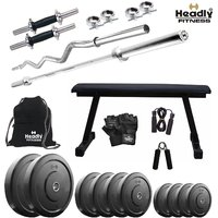Headly 22 Kg Home Gym + 14 Dumbbells + Flat Bench + 2 Rods + Gym Backpack + Accessories