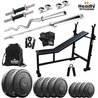 Headly 52 Kg Home Gym + 14 Dumbbells + 2 Rods + 3 In 1 (I/D/F) Bench+ Gym Backpack + Accessories