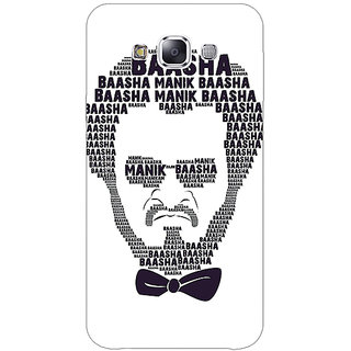 Jugaaduu Rajni Rajanikant Back Cover Case For Samsung Galaxy J2 - J1041495