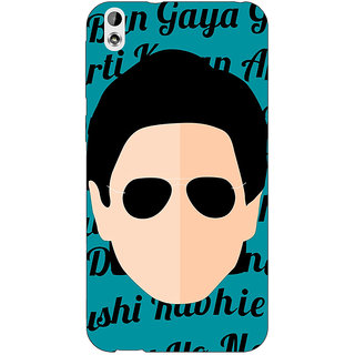 Jugaaduu Bollywood Superstar Shahrukh Khan Back Cover Case For HTC Desire 816G - J1071121