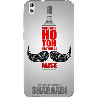 Jugaaduu Bollywood Superstar Natwarlal Sharaabi Back Cover Case For HTC Desire 816G - J1071122