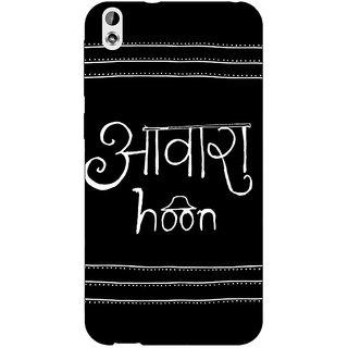Jugaaduu Bollywood Superstar Awara Hoon Back Cover Case For HTC Desire 816 Dual Sim - J1061087