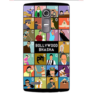 Jugaaduu Bollywood Superstar Bhasha Back Cover Case For LG G4 - J1101116