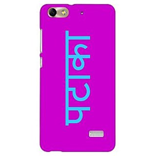 Jugaaduu PATAKA Back Cover Case For Huawei Honor 4C - J851456