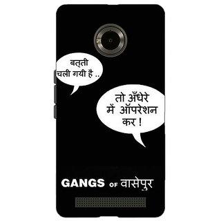 Jugaaduu Bollywood Superstar Gangs Of Wasseypur Back Cover Case For Micromax Yu Yuphoria - J891101