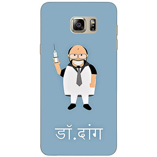 Jugaaduu Doctor Dang Back Cover Case For Samsung S6 Edge+ - J901489