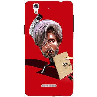 Jugaaduu Shehenshah Amitabh Bachchan Back Cover Case For Micromax Yu Yureka - J881486