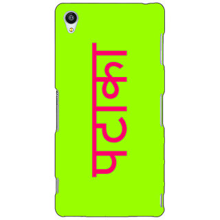 Jugaaduu PATAKA Back Cover Case For Sony Xperia Z4 - J581461