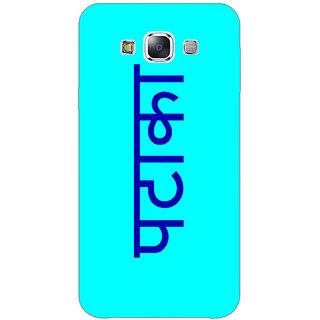 Jugaaduu PATAKA Back Cover Case For Samsung Galaxy A3 - J571458
