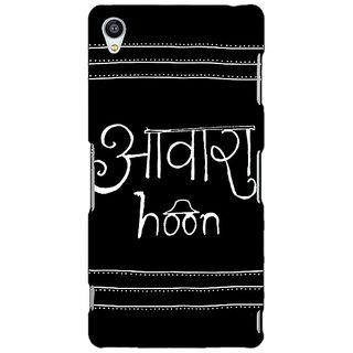 Jugaaduu Bollywood Superstar Awara Hoon Back Cover Case For Sony Xperia M4 - J611087