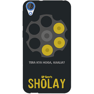 Jugaaduu Bollywood Superstar Sholay Back Cover Case For HTC Desire 826 - J591085