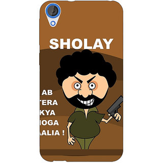 Jugaaduu Bollywood Superstar Sholay Back Cover Case For HTC Desire 826 - J591123