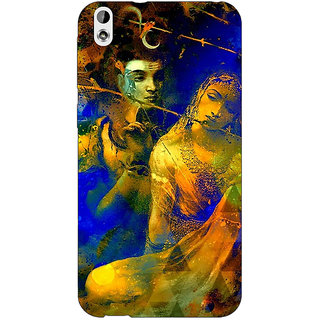Jugaaduu Mahadev Shiv Shankar Bholenath Parvati Back Cover Case For HTC Desire 816 - J1051278